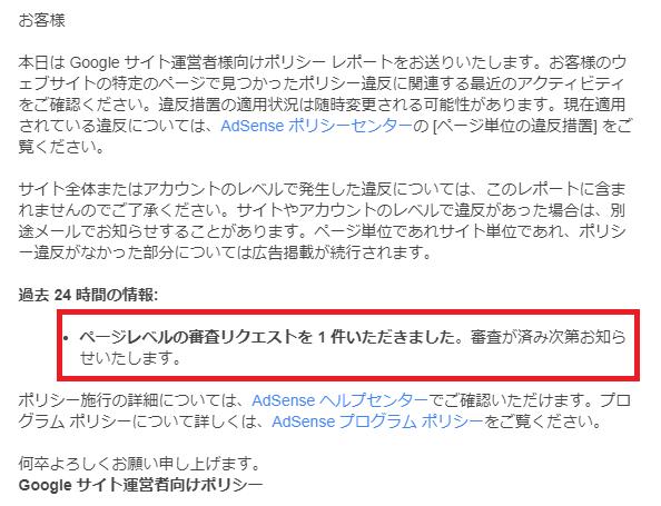 f:id:aoimotoki:20181222124344p:plain