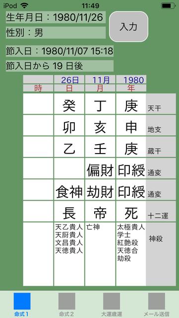 f:id:aoimotoki:20190128140516p:plain