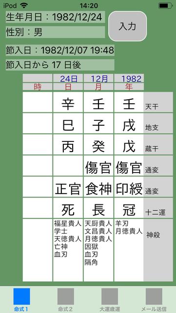 f:id:aoimotoki:20190130144610p:plain