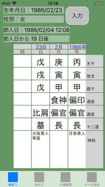 f:id:aoimotoki:20190203122046p:plain