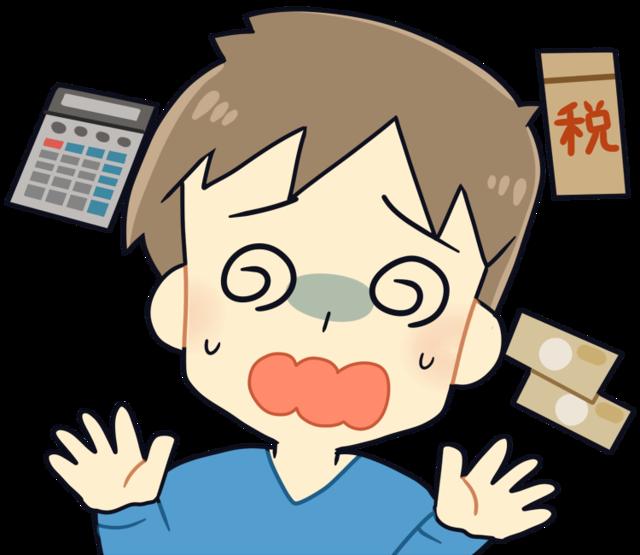 f:id:aoimotoki:20190203180619p:plain