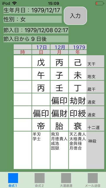 f:id:aoimotoki:20190204162208p:plain