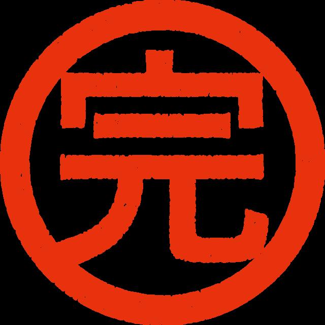 f:id:aoimotoki:20190206132545p:plain