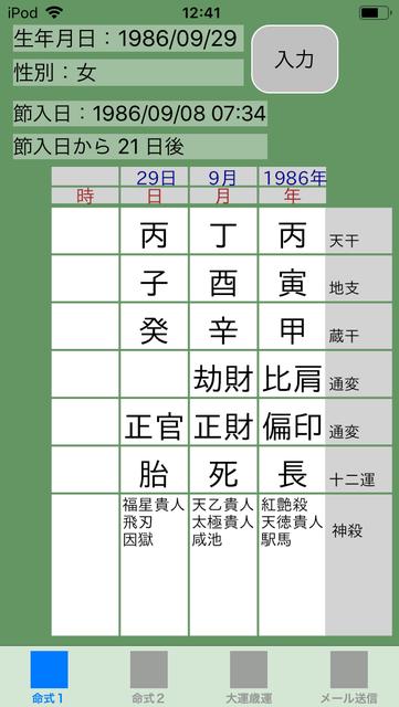 f:id:aoimotoki:20190226124349p:plain