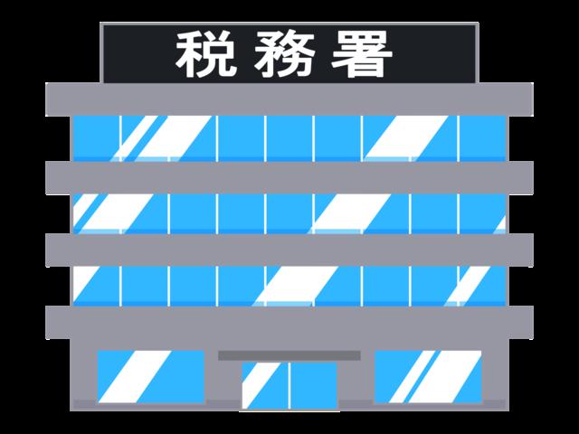 f:id:aoimotoki:20190301211042p:plain