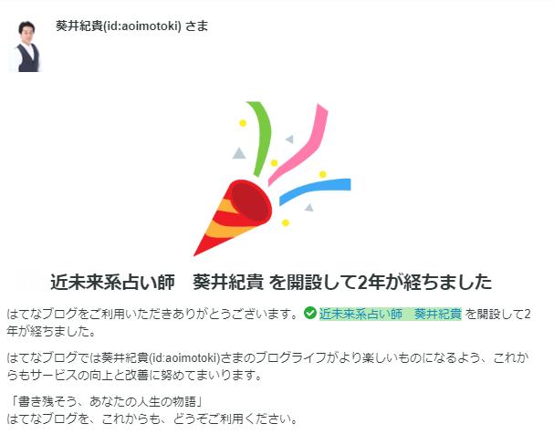 f:id:aoimotoki:20190302182731p:plain