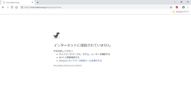 f:id:aoimotoki:20190302184102p:plain