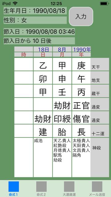f:id:aoimotoki:20190304123757p:plain