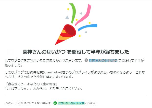 f:id:aoimotoki:20190308181850p:plain