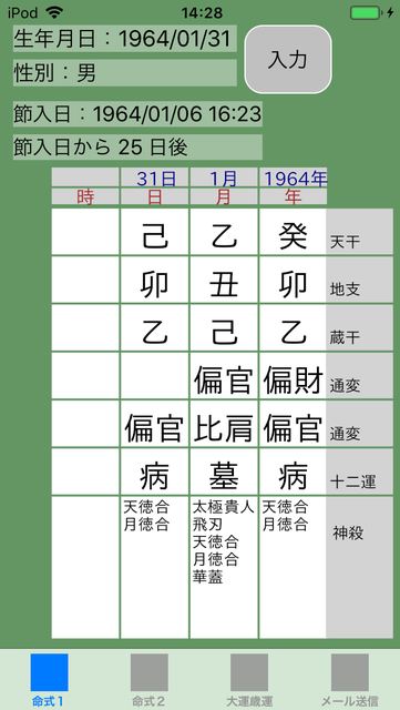 f:id:aoimotoki:20190310143015p:plain