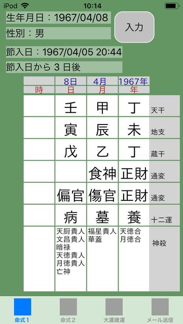 f:id:aoimotoki:20190314111701p:plain