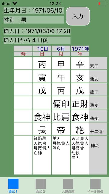 f:id:aoimotoki:20190317123000p:plain