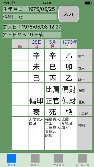 f:id:aoimotoki:20190321143855p:plain