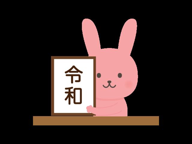 f:id:aoimotoki:20190401184752p:plain