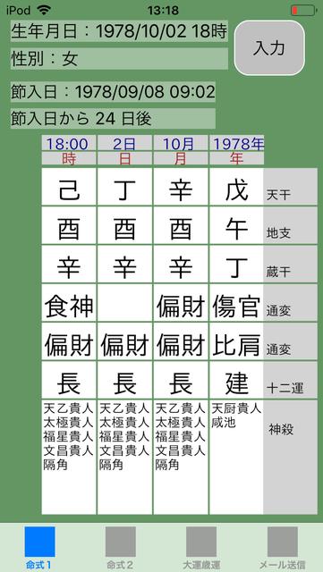 f:id:aoimotoki:20190402132655p:plain