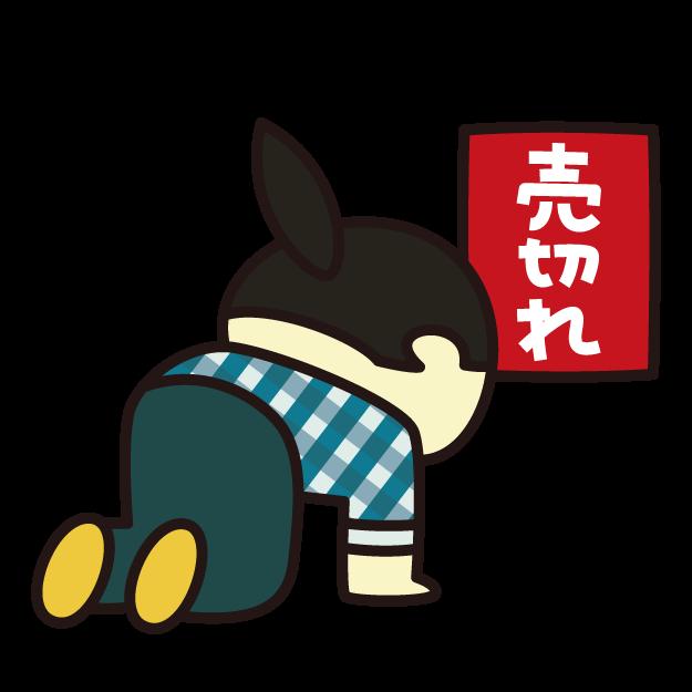 f:id:aoimotoki:20190404184328p:plain