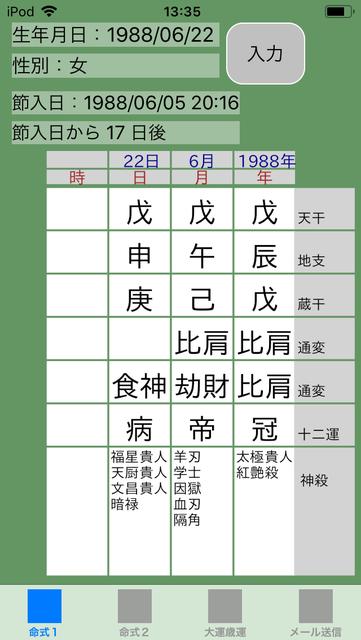 f:id:aoimotoki:20190406133811p:plain