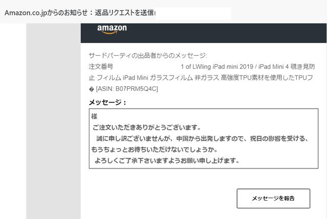 f:id:aoimotoki:20190418131541p:plain