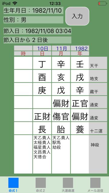 f:id:aoimotoki:20190421124215p:plain
