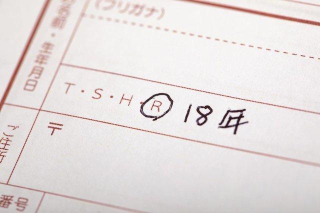 f:id:aoimotoki:20190501213635j:plain