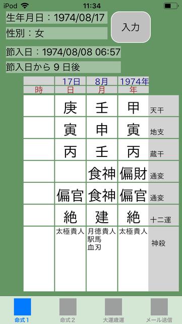 f:id:aoimotoki:20190504183839p:plain