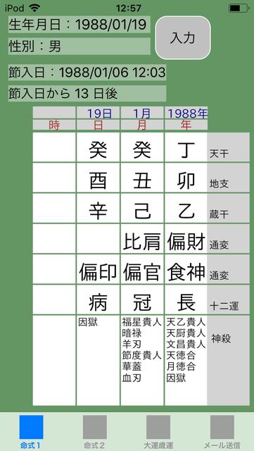 f:id:aoimotoki:20190506131002p:plain