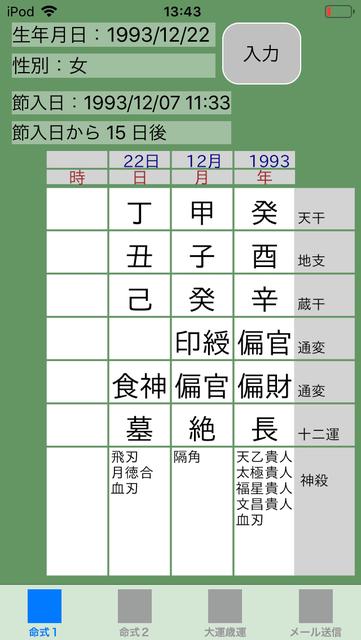 f:id:aoimotoki:20190508135924p:plain