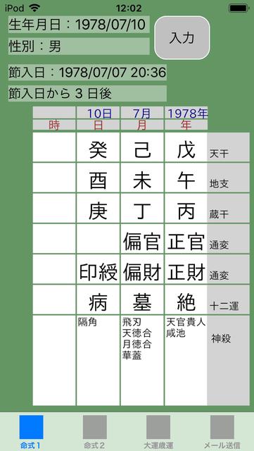 f:id:aoimotoki:20190509120546p:plain