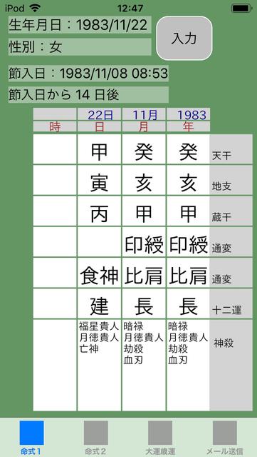 f:id:aoimotoki:20190509125040p:plain