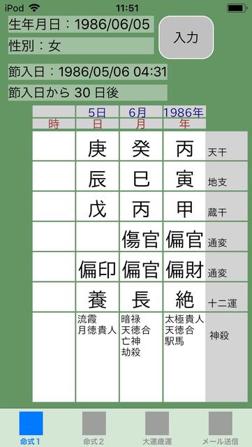 f:id:aoimotoki:20190511135027p:plain