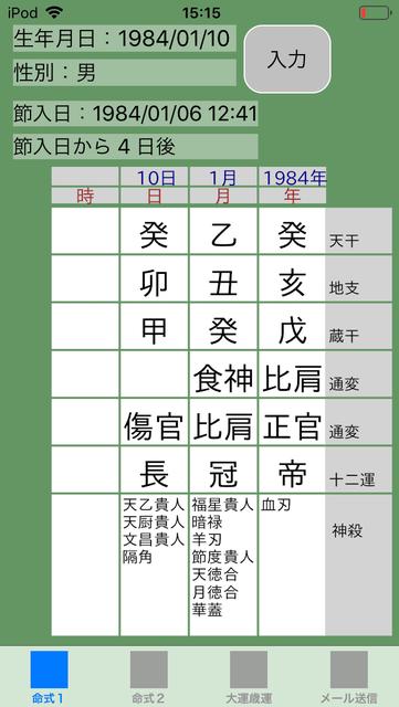 f:id:aoimotoki:20190515153340p:plain