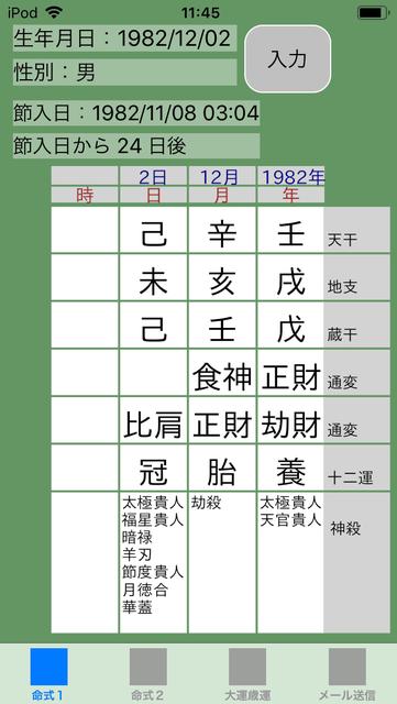 f:id:aoimotoki:20190522144124p:plain