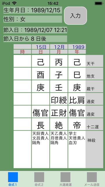 f:id:aoimotoki:20190603154923p:plain