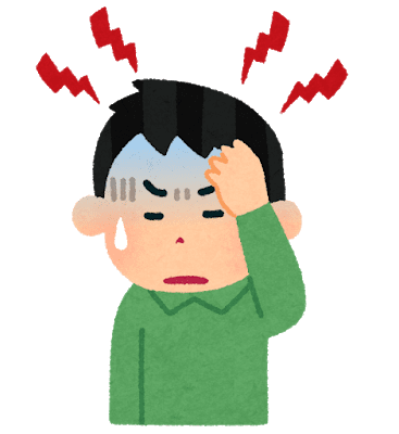 f:id:aoimotoki:20190607174941p:plain