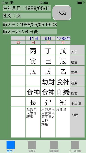 f:id:aoimotoki:20190611144800p:plain