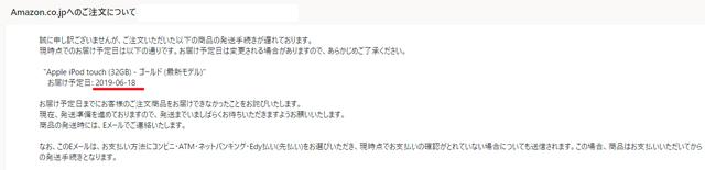 f:id:aoimotoki:20190616134320p:plain