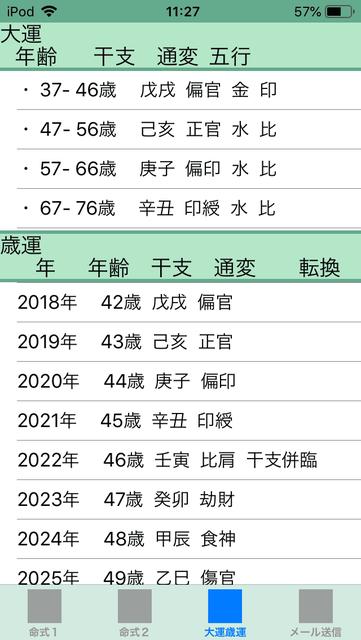 f:id:aoimotoki:20190630122839p:plain