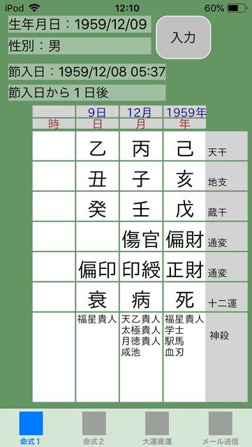 f:id:aoimotoki:20190701124752p:plain