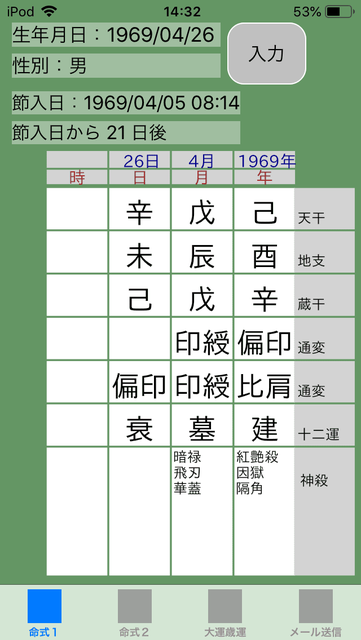 f:id:aoimotoki:20190722144304p:plain