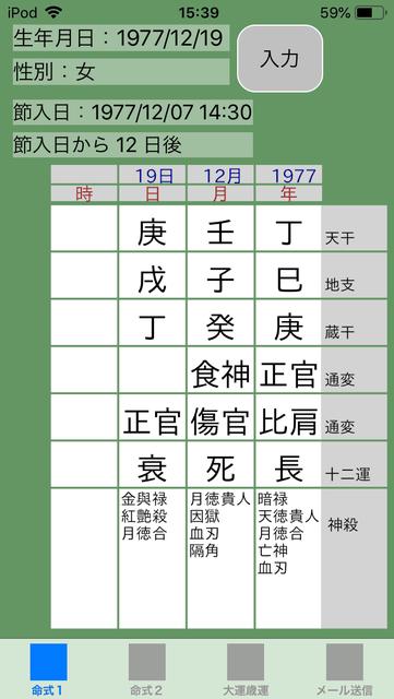 f:id:aoimotoki:20190726154357p:plain