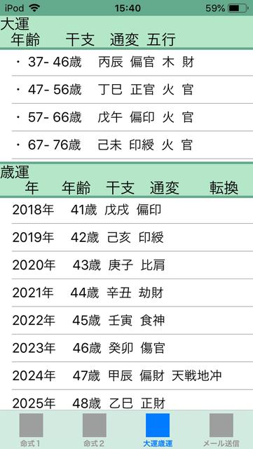 f:id:aoimotoki:20190726154401p:plain