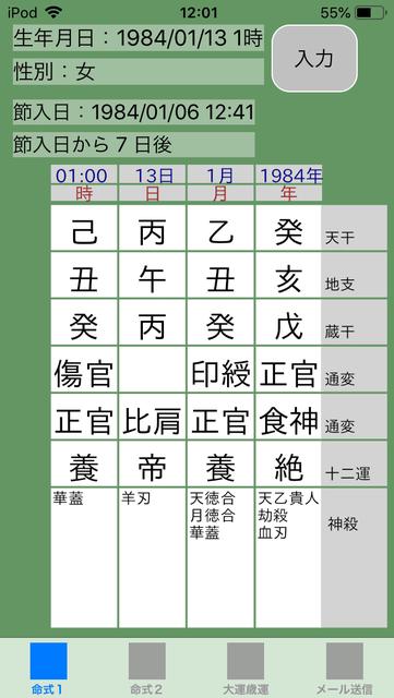 f:id:aoimotoki:20190809123430p:plain
