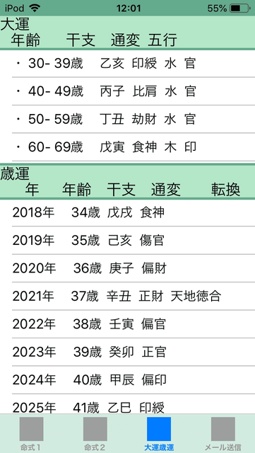 f:id:aoimotoki:20190809123445p:plain