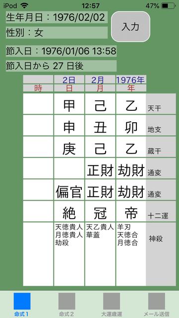 f:id:aoimotoki:20190811130125p:plain