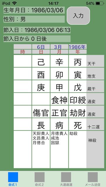 f:id:aoimotoki:20190817142438p:plain