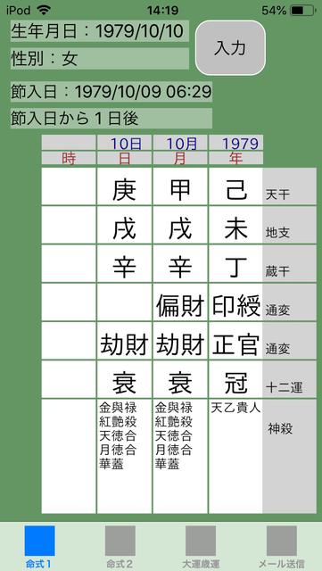 f:id:aoimotoki:20190820142413p:plain