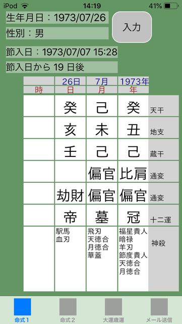 f:id:aoimotoki:20190821142426p:plain