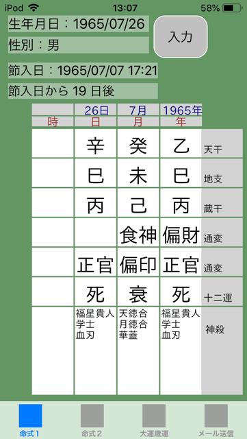 f:id:aoimotoki:20190823131414p:plain