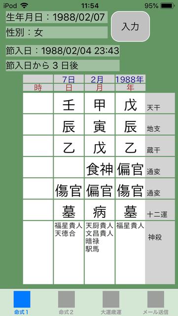 f:id:aoimotoki:20190826121549p:plain