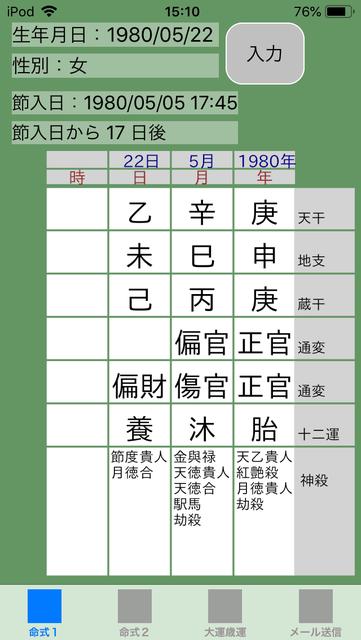 f:id:aoimotoki:20190826151703p:plain